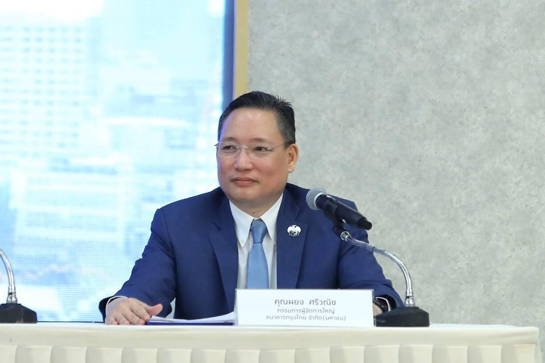 24 มิ.ย.นี้ ครั้งแรกของประเทศไทยกับประสบการณ์การซื้อพันธบัตรผ่านวอลเล็ต