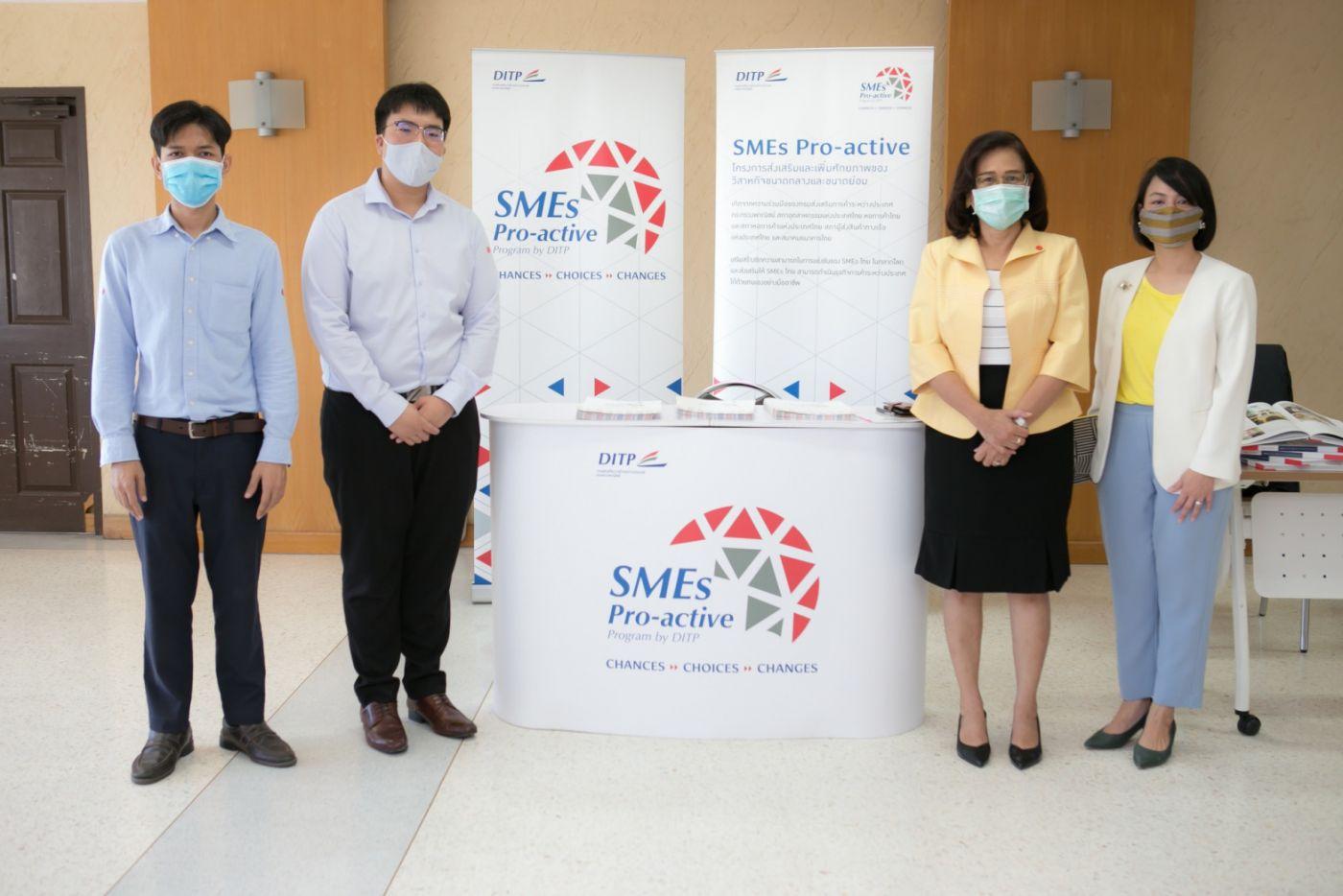 โมบายล์ ยูนิตโครงการ SMEs Pro-active เชิญชวนผู้ประกอบการไทยรุกไกลตลาดต่างประเทศ