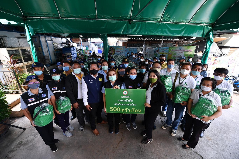 กสิกรไทยมอบถุงยังชีพในโครงการปิ่นโตเขียว ช่วยครัวเรือนที่ได้รับผลกระทบจาก COVID-19