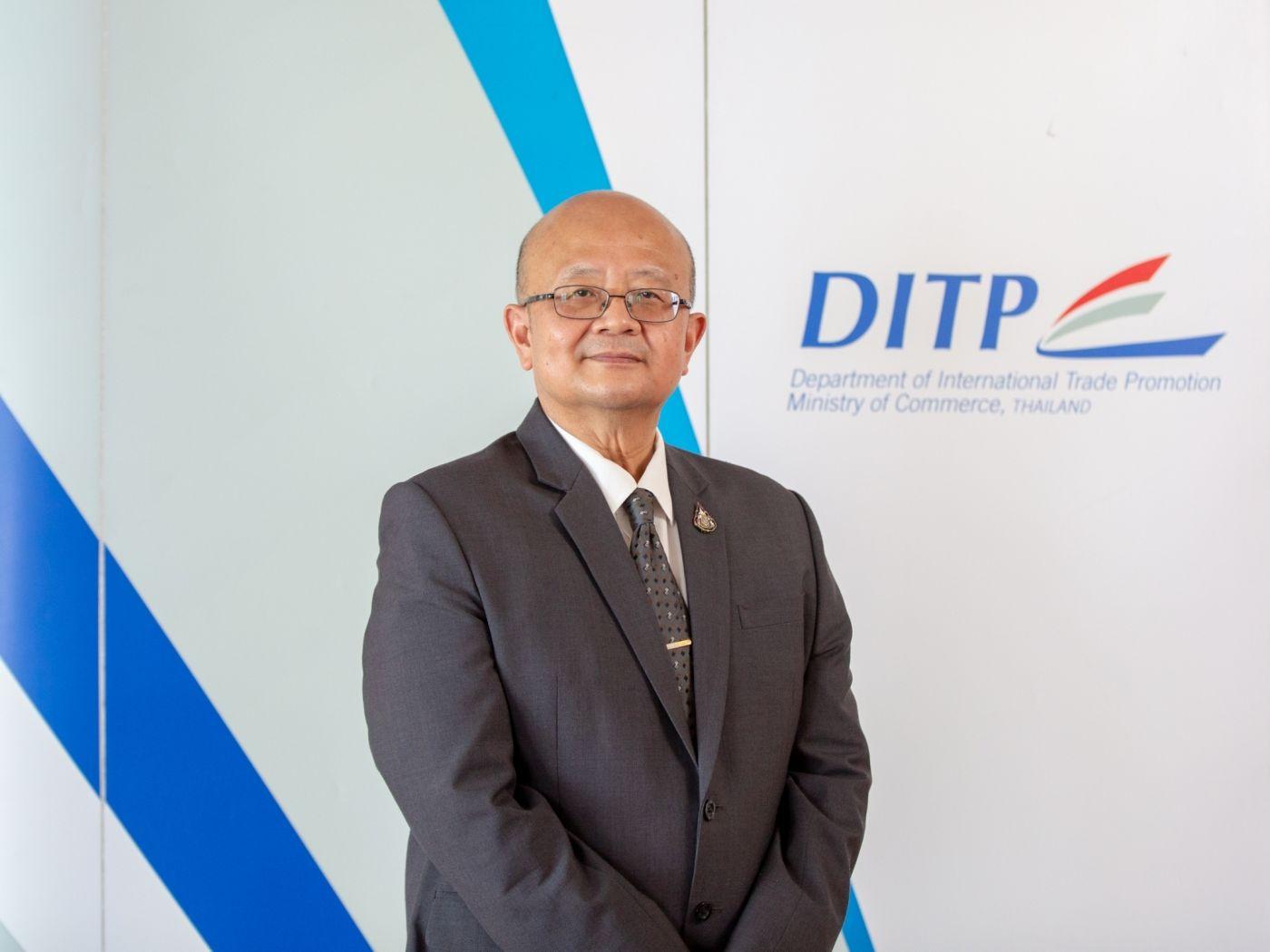 DITPแนะผู้ส่งออกศึกษาใช้ช่องทางออนไลน์ทำตลาดออสซี่ รับมือยุค NewNormal