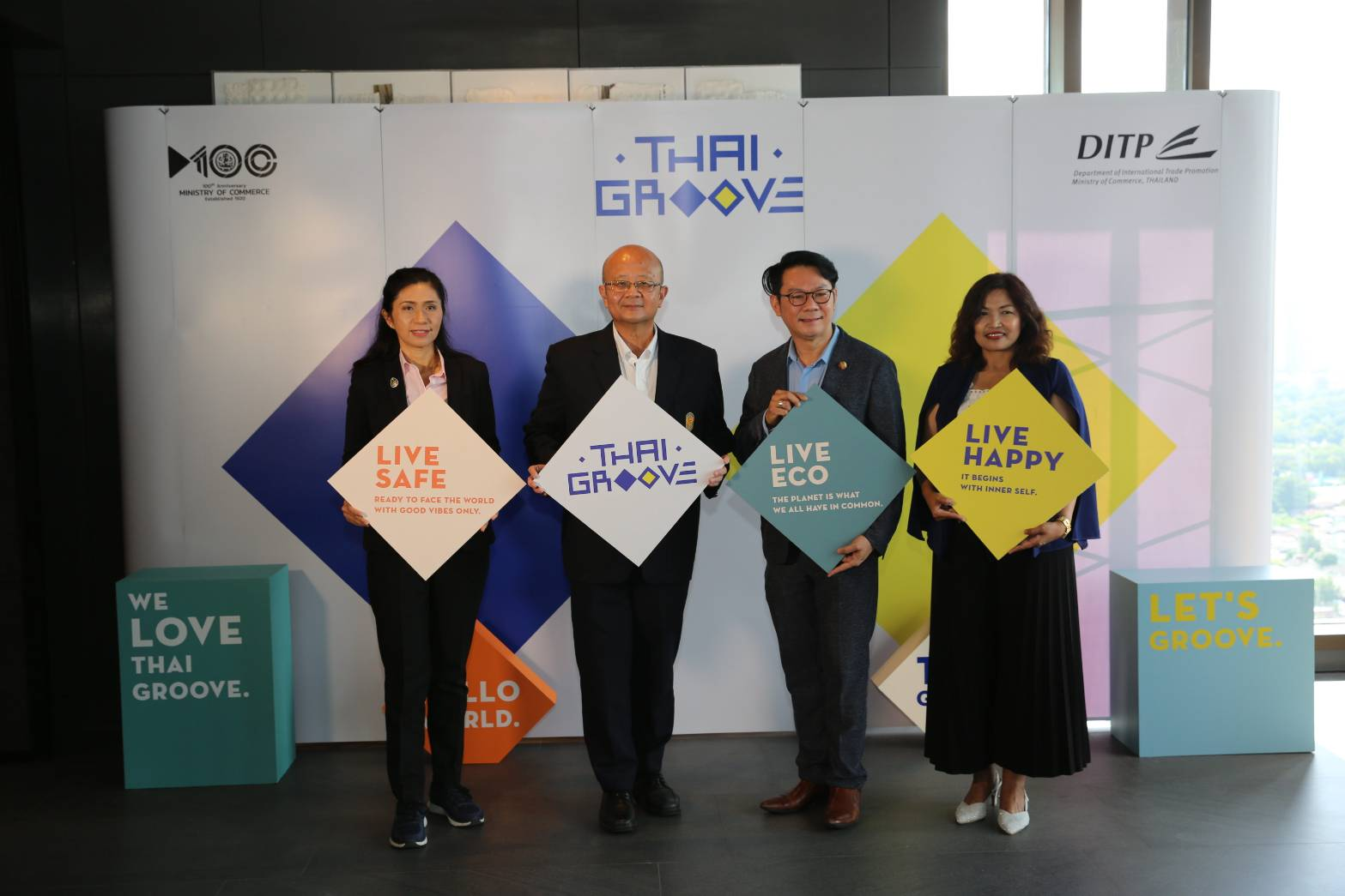 เตรียมตัวให้พร้อมสำหรับ THAIGROOVE (Global Reach Online to Offline Virtual Experience) เปิดประสบการณ์รูปแบบใหม่ในการสร้างโอกาสทางธุรกิจทั่วทุกมุมโลก