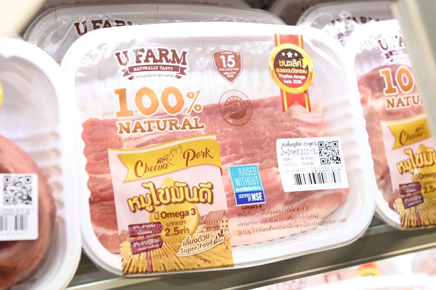 """ยูฟาร์มเปิดตัว """"หมูชีวา"""" นวัตกรรมเนื้อหมู ไขมันดี มีโอเมก้า3 สูง ได้รับการรับรองจาก NSF อาหารเพื่อสุขภาพที่คว้ารางวัลสุดยอดนวัตกรรมจากงาน THAIFEX – Anuga Asia 2020"""