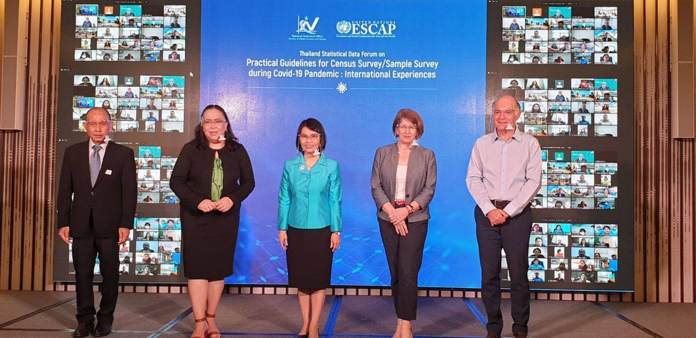 สำนักงานสถิติแห่งชาติ จัดเสวนาไฮบริดดึงองค์กรไทยและนานาชาติ ร่วมถกหาแนวทางการทำสำมะโน/สำรวจตัวอย่างภายใต้บริบทสถานการณ์โควิด-19
