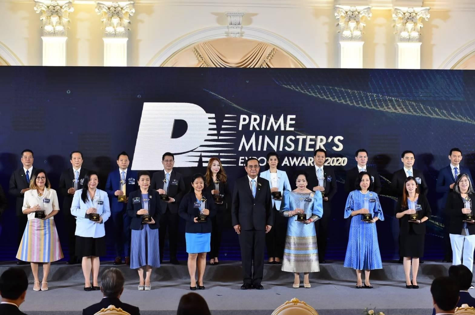 เปิดรับสมัครแล้ว PM Export Award 2021 ก้าวสำคัญสู่ความสำเร็จที่มากกว่า ตั้งแต่วันนี้ถึง 15 พฤษภาคม 2564