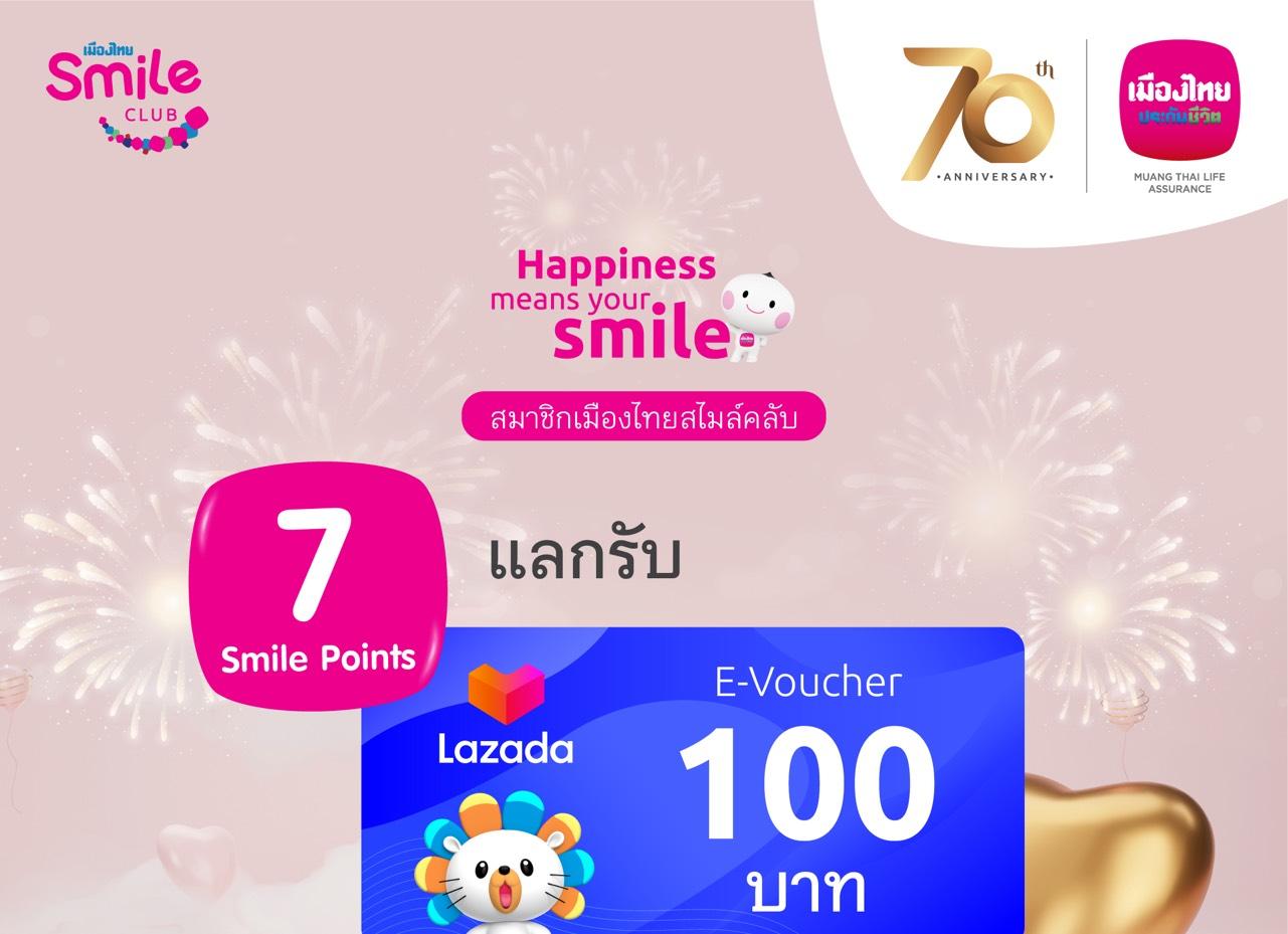 """เมืองไทยประกันชีวิต จัดกิจกรรมสุดพิเศษผ่านโครงการ """"ครบรอบ 70 ปี เมืองไทยประกันชีวิต สิทธิพิเศษ Lazada 2021""""  สำหรับสมาชิกเมืองไทยสไมล์คลับ"""
