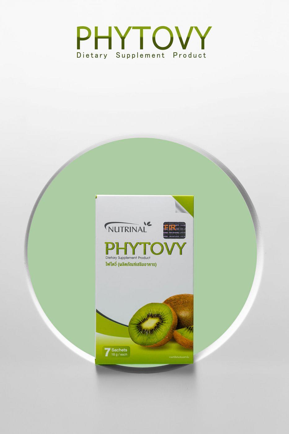ซัคเซสมอร์ ส่ง Phytovy Happy Detox ขนาดใหม่ รุกหนักตลาดดีท็อกซ์ ต่อยอดความสำเร็จในปีที่ 9