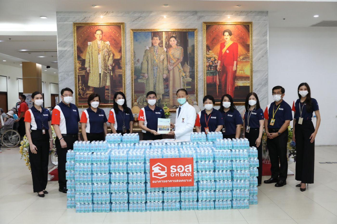 ธอส. สนับสนุนน้ำดื่มธนาคาร 30,000 ขวด พร้อมหน้ากากอนามัยและสายคล้อง ให้จุดบริการวัคซีน COVID-19 ณ สถานีโทรทัศน์ไทยพีบีเอส และคลินิกศูนย์แพทย์พัฒนา