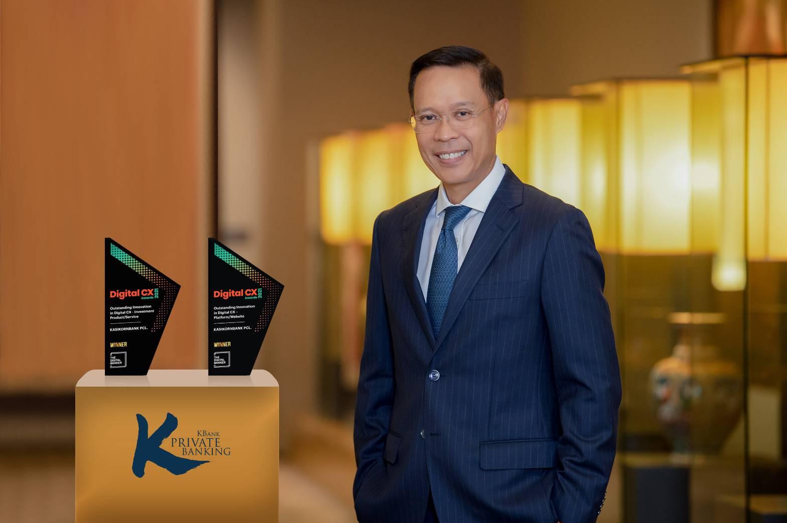 KBank Private Banking คว้า 2 รางวัลนวัตกรรมดีเด่น จากเวที Digital CX Awards 2021
