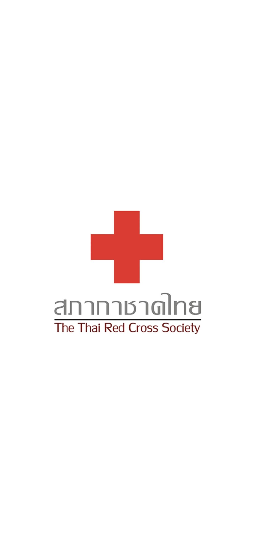 สำนักงานยุวกาชาด สภากาชาดไทย เปิดรับสมัครจิตอาสา วันละ 10 คน เพื่อทำหน้าที่เป็นอาสาสมัคร บรรจุสิ่งของและจัดเตรียมชุดธารน้ำใจช่วยเหลือผู้ประสบภัย