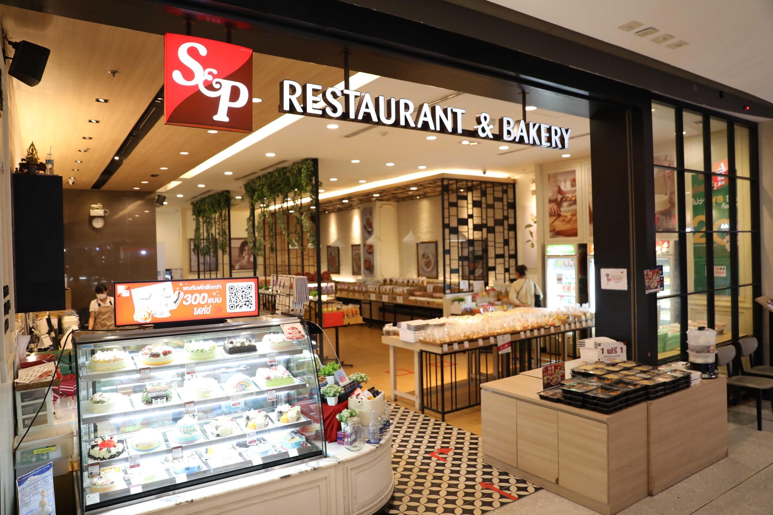 เอส แอนด์ พี' พลิกวิกฤตเป็นโอกาส ผุด 'ตลาดนัด เอส แอนด์ พี' กระตุ้นยอดขายช่วงปิดให้บริการนั่งรับประทานอาหารในร้าน