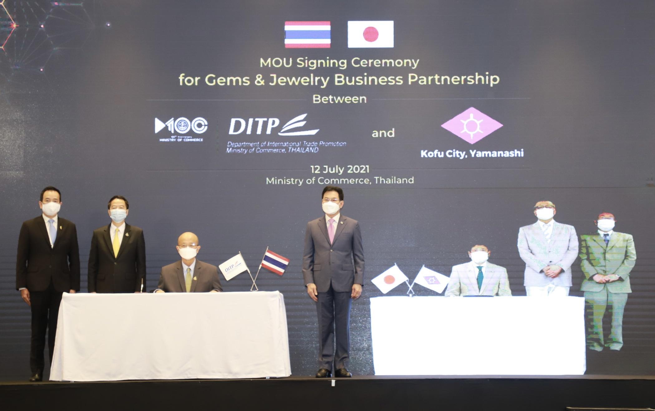 """เซ็นแล้ว ! """" Mini-FTA ฉบับแรก"""" พาณิชย์ ไทย กับ เมืองโคฟุ ญี่ปุ่น ดัน อัญมณี-เครื่องประดับไทย """"ผงาดในตลาดโลก"""""""