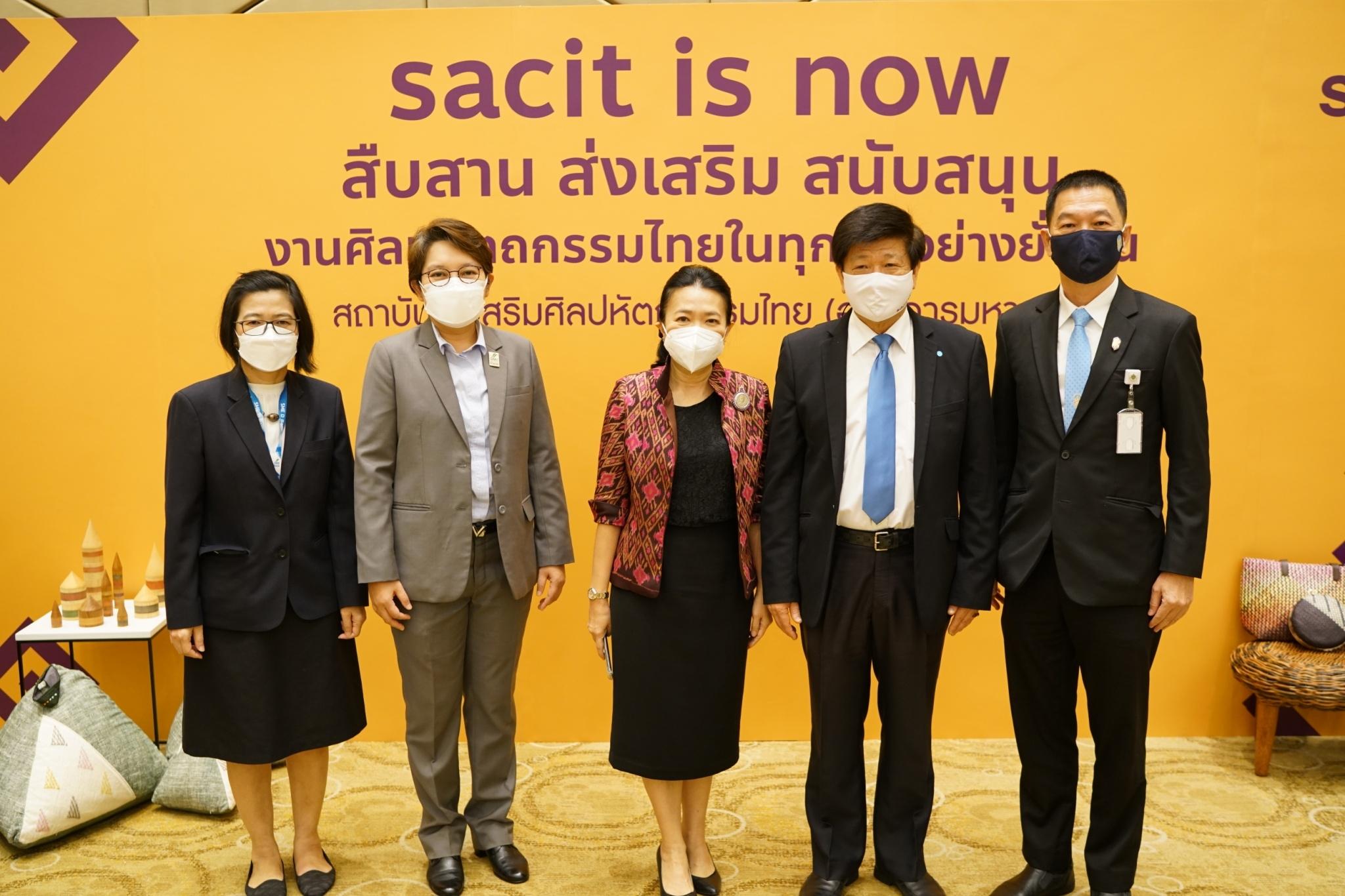 SME D Bank ร่วมพิธีเปิด 'sacit' ยกระดับงานศิลปหัตถกรรมไทยสู่ตลาดโลก พร้อมเสริมแกร่งผู้ประกอบการรุ่นใหม่ 'เติมทุน เติมความรู้' สร้างโอกาสทางธุรกิจ