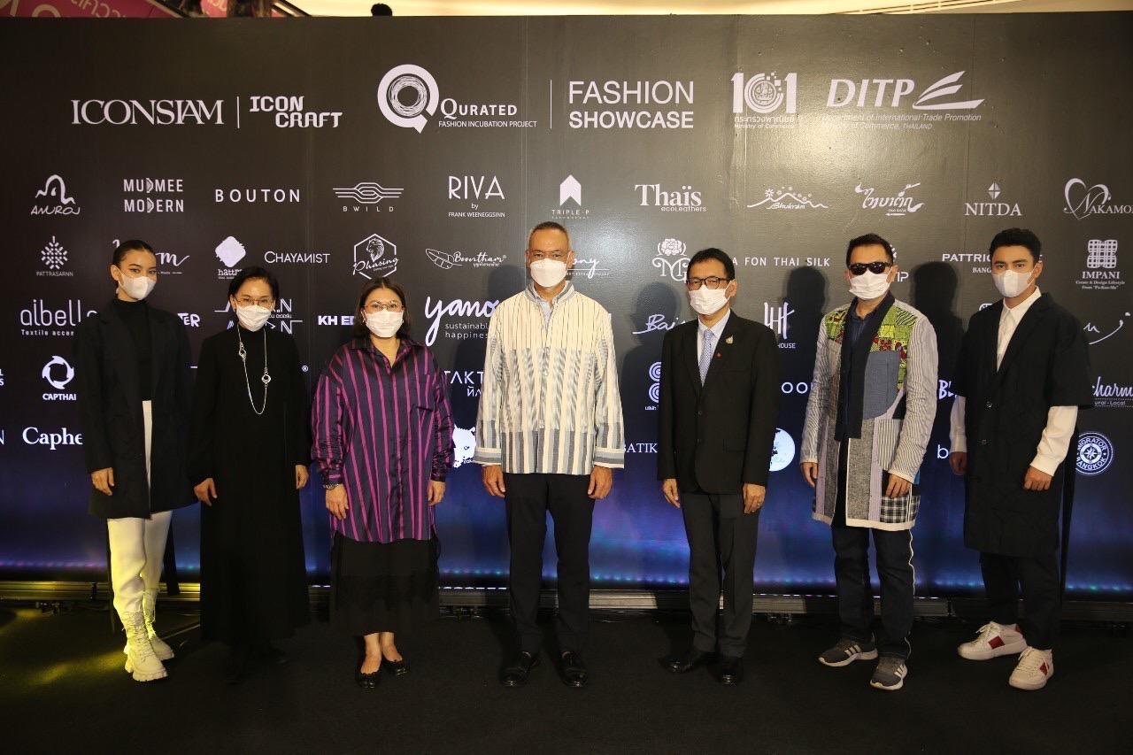 "DITP จับมือไอคอนคราฟท์หาช่องทางช่วยผู้ประกอบการ SMEs สู้โควิด จัดเวทีผลักดัน แบรนด์แฟชั่นรุ่นใหม่สู่สากล ""Qurated Fashion Showcase: In Full Bloom"""